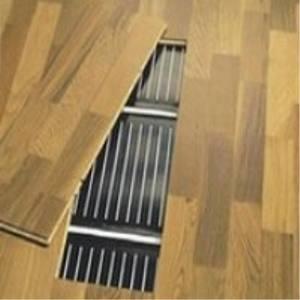 Casa immobiliare, accessori: Riscaldamento elettrico a pavimento prezzi