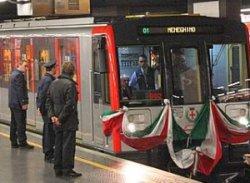 Fotovoltaico per metropolitana a milano