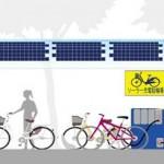 Biciclette elettriche ad energia solare ? Ci son già.