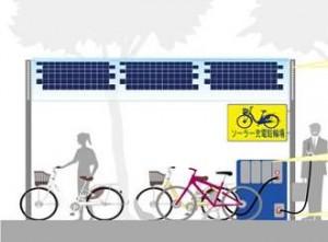 stazione biciclette elettriche ad energia solare