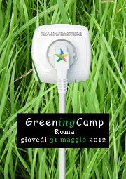greening camp ministero ambiente