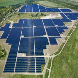 impianto fotovoltaico più grande del mondo