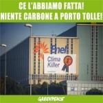Centrale elettrica di Porto Tolle: Enel rinuncia al carbone